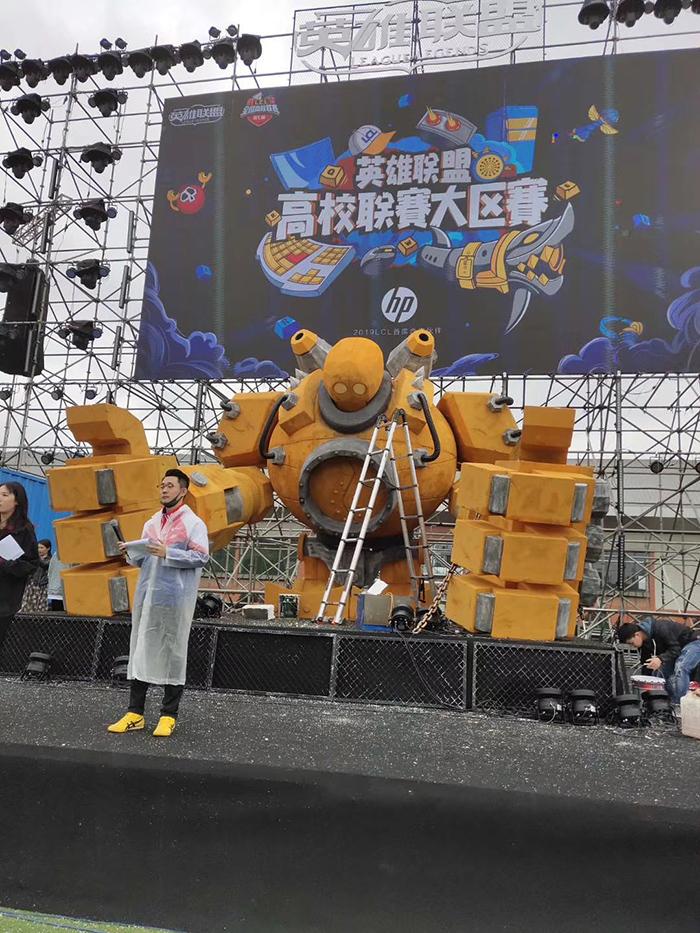 成都舞台背景造型英雄联盟泡沫雕塑广告制作