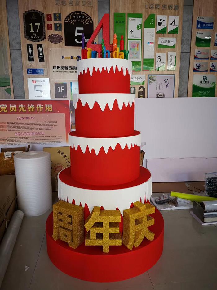 大型仿真生日蛋糕泡沫雕塑广告制作