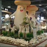 仿真蔬菜泡沫雕塑制作